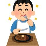 『【朗報】いきなり!ステーキに客が殺到中』の画像