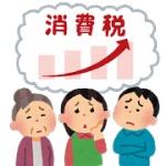 【増税】新聞に軽減税率は不可欠…日本も海外にならうべき