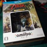 『ゼルダの伝説 トワイライトプリンセス HD Wii U版が届いている。』の画像