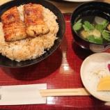 『リーズナブルな、うなぎ丼ランチ@万平(神戸・三宮センター街)』の画像