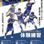『蹴 魂』  稚内大谷高校サッカー部ブログ