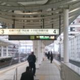 『日本銀行のミラクル景気回復策はこれだ! 東葉高速鉄道の借金を直接貸付せよ。』の画像