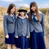 『【乃木坂46】これはいい写真w この3人、最高だなwwwwww』の画像