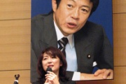 【衆院解散】故中川昭一氏の妻・郁子さん「全力を尽くしたい」