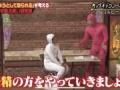 横山由依さんが芸人の下ネタに対して必死に笑いをこらえて無表情を貫いてる件