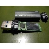 『コーヒーの中に水没!USBメモリーのデータ復旧作業』の画像