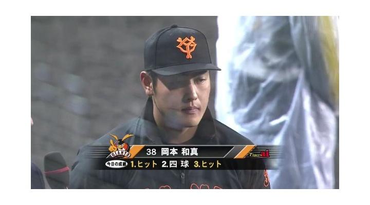 【 動画あり 】巨人・岡本和真、ヒーローインタビュー慣れしてなさすぎwww
