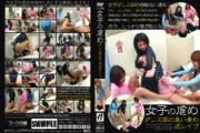 BYD-55 女子の虐め ダンス部の臭い責め逆レイプ