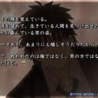 『Fate/stay night日記 セイバールートその15~約束された勝利の剣~』の画像