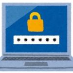 【要注意】2014年に流出したパスワードを集計した結果…