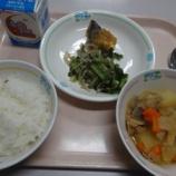 『社会連携活動:学生ボランティア、三ヶ島小で給食試食会に参加』の画像