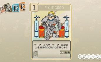 Fallout 76:Fix It Good(Intelligence)