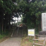 『【新潟】居多神社の御朱印』の画像