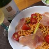 『フランス産スパークリングワイン~Henri Leblanc Blanc de Blancs Brut(アンリ・ルブラン ブラン・ド・ブラン ブリュット)と生ハムのトマトソースパスタ』の画像