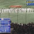 【悲報】プレミア12で日本が決勝に行く条件、キツすぎる
