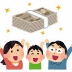 【悲報】学生の給付金、受け取り条件がヤバ過ぎるwwwwwwwwww