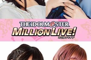 【ミリマス】1/27(日)開催「リスアニ!LIVE 2019」にミリオンスターズが出演!