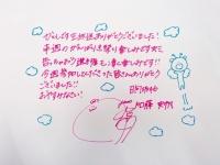 【日向坂46】天使くま、昇天wwwwwwwwww