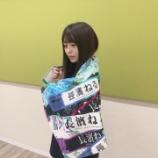 『【欅坂46】長濱ねる、卒業イベントで伝えた『各メンバーへのメッセージ』一覧がこちら・・・』の画像