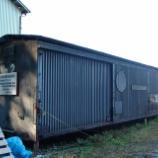 『放置貨車 テキ200形テキ200』の画像