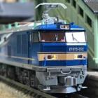 『KATO EF510 500番台 北斗星色』の画像
