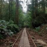 『九州旅行 ~その1~』の画像