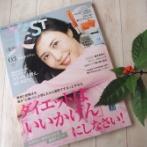 〈見つけたら買い☆美容雑誌ならでは!の豪華さ〉ランキング入り超人気高級美容液+美肌効果も期待できるマスクを付録でゲット♪