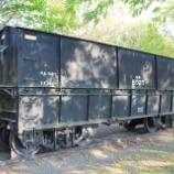 『保存貨車 セキ8000形セキ8026』の画像
