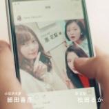 『【乃木坂46】鈴木絢音にそっくりな子がこのアイドルドラマに出演してる件・・・』の画像