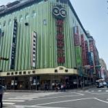 『萬年商業大樓で食べて遊ぶ』の画像