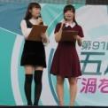 東京大学第91回五月祭2018 その14(K-popコピーダンスサークルSTEP)