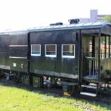 『保存貨車 ワフ29500形ワフ29984』の画像