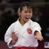 『【香港最新情報】「東京五輪、空手で香港選手が銅メダル」』の画像