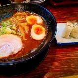 『令和夏無計画野営ツーリング4:らーめん食べるためだけに金沢!「中華そば神仙」でランチ』の画像