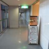 『関西国際空港 カードラウンジ「比叡」』の画像