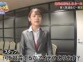 【悲報】愛媛県の新人女子アナさん、スタッフに公開説教される (画像あり)