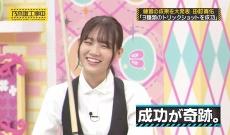 【乃木坂46】守りたい田村真佑のこの笑顔!
