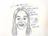 【日向坂46】さすが俺たちのLove Me Do先生!twitterプロフィール画像が草wwwwwwwww