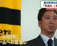 【阪神】藤川球児、今年優勝する!その時は引退。