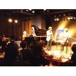 『中井貴恵さん あらしのよるに ライブにゲスト出演』の画像