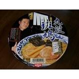 『【新発売】斑鳩のカップラーメン』の画像