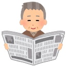 """【悲報】共産党の「しんぶん赤旗」、ついに""""こう""""なるwwwww"""