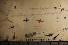 タリバン兵が描いた絵がなんか微妙にうまい