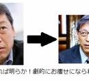 【追悼】コメンテーターの竹田圭吾さん死去!がんでやせ細ってもテレビ出演し悔いの無い人生全う