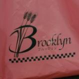 『ブルックリンというパン屋』の画像