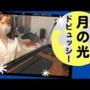 Cafe-Pigment-Photo  #Piano