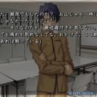 『Fate/stay night日記 凛ルートその2~お好み焼き丼~』の画像