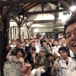 『狂犬ツアー2019@八雲「今、稼ぐ北海道を目指す5つの鉄則」 (No.1059)』の画像
