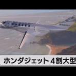 衝撃ニュース・事件・事故・動画まとめ
