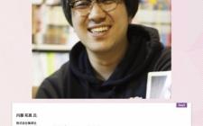 『内藤とかいうやらかしたワンピース担当編集wwww』の画像